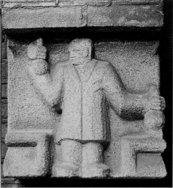 analist - niet meer aanwezig - foto: lagerweij-polak - datum onbekend