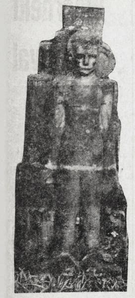 beeldje (mannenfiguur) - foto: De Waarheid - 17.10.1963