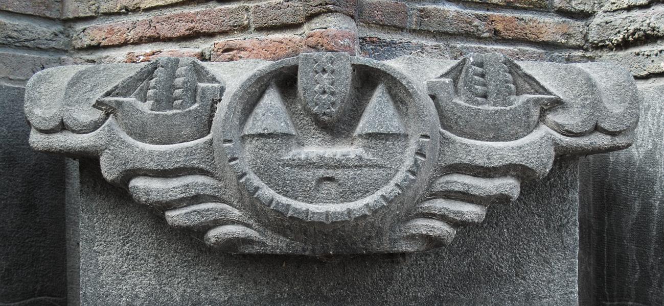 kasteel van amstel - foto: loek van vlerken 04.11.2017