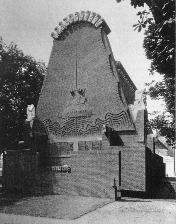 nederlands paviljoen, parijs - foto: lagerweij-polak