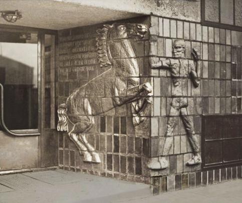 ingang HAKA - foto: 1932 hildo krop museum