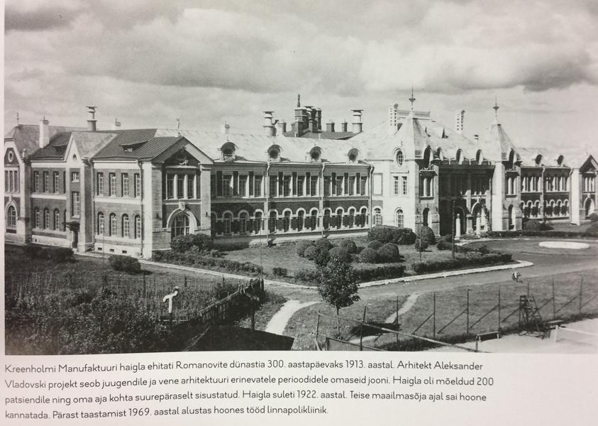 Kreenholm centraal ziekenhuis Narva